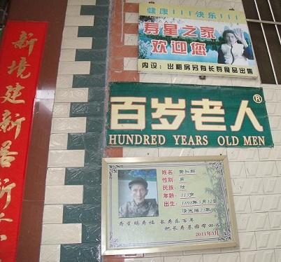 Chinski 118 latek w Bama